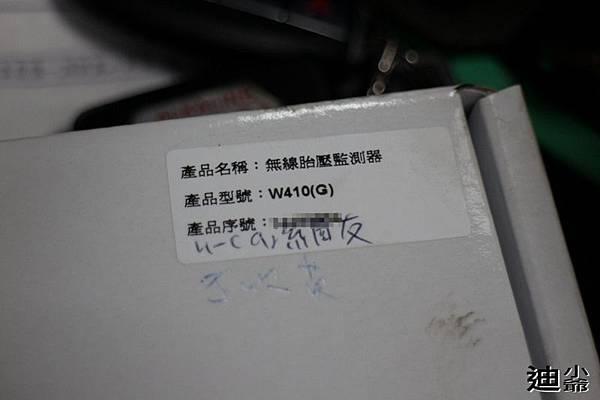 TPMS 胎壓偵測器(ORO sensor)開箱-9