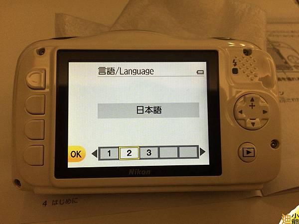 Nikon Coolpix S33 開箱-13