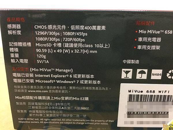 Mio Mivue 658HD Wifi-2