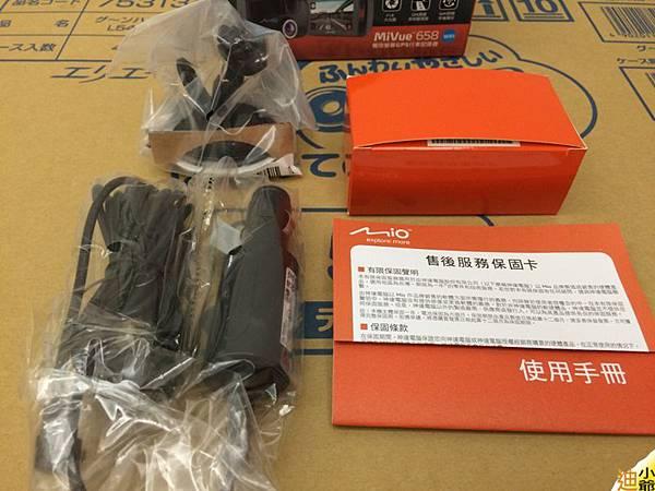 Mio Mivue 658HD Wifi-5