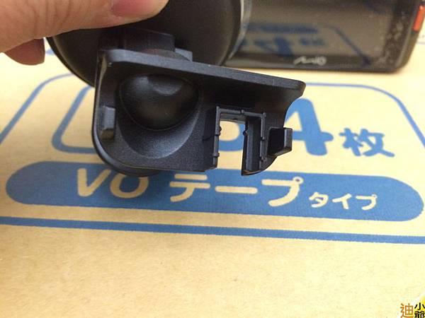 Mio Mivue 658HD Wifi-7