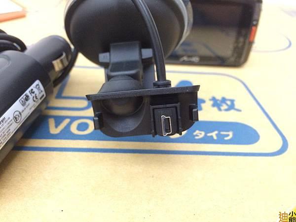 Mio Mivue 658HD Wifi-8