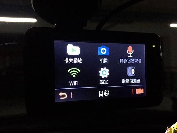 Mio Mivue 658HD Wifi-14