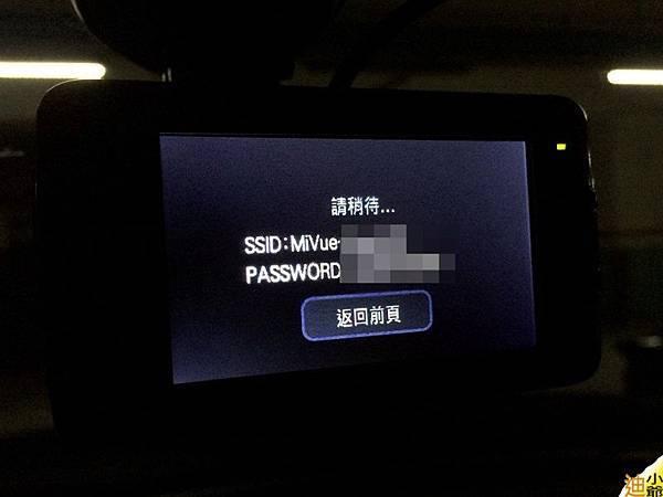 Mio Mivue 658HD Wifi-15