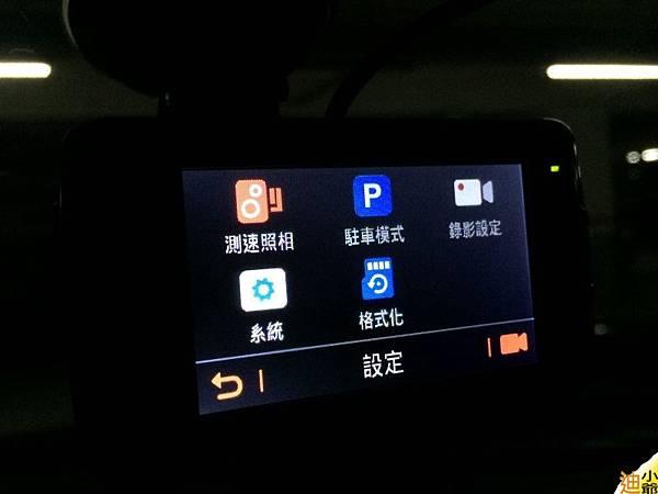 Mio Mivue 658HD Wifi-17