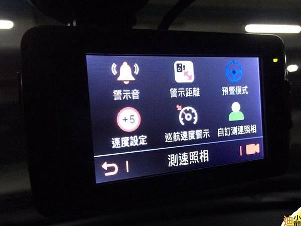 Mio Mivue 658HD Wifi-18