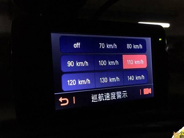 Mio Mivue 658HD Wifi-20