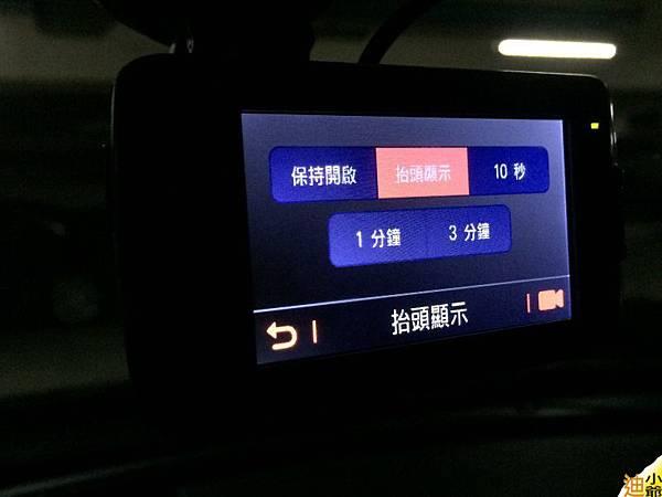 Mio Mivue 658HD Wifi-23