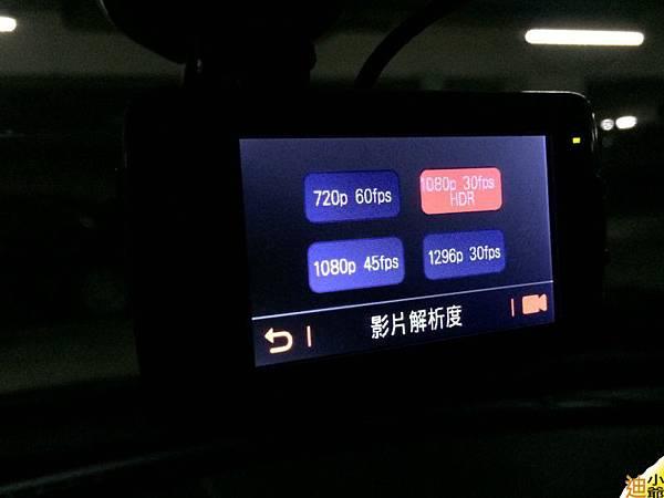 Mio Mivue 658HD Wifi-25