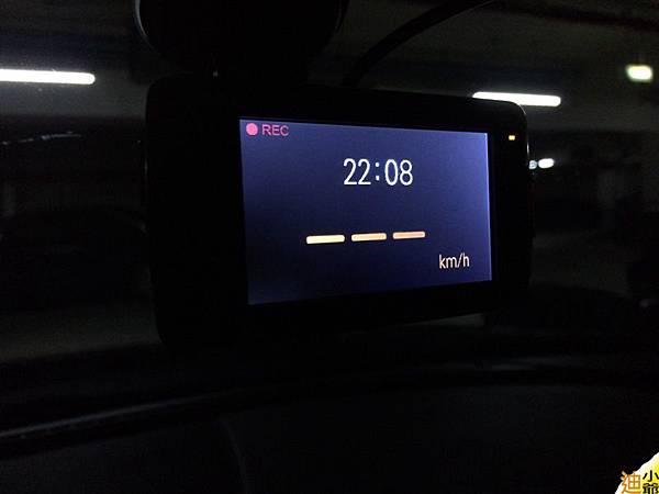 Mio Mivue 658HD Wifi-27