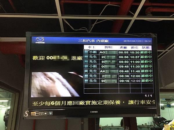 mazda6 1000公里定保-1