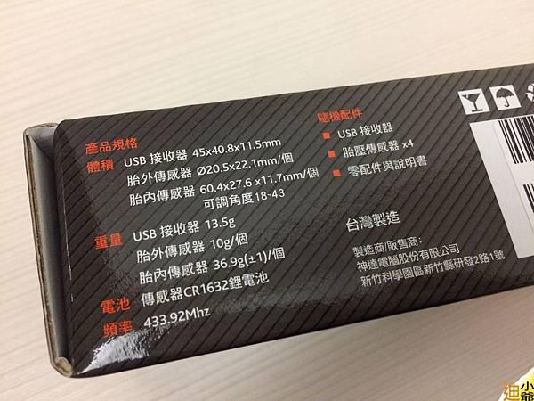 Mio mivue 6系列 TPMS胎壓偵測器配件-2