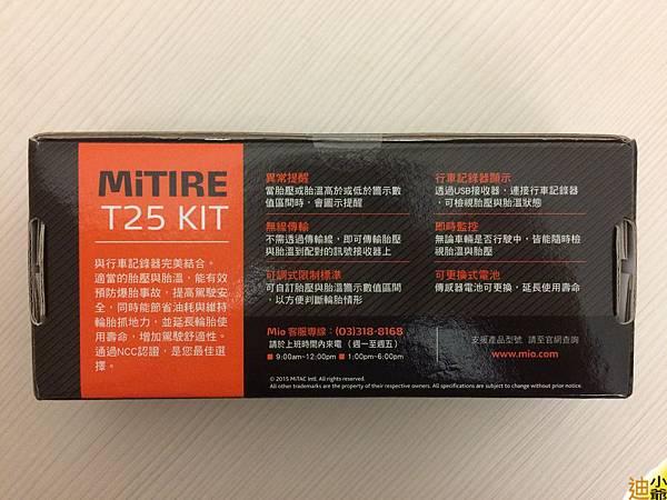 Mio mivue 6系列 TPMS胎壓偵測器配件-3