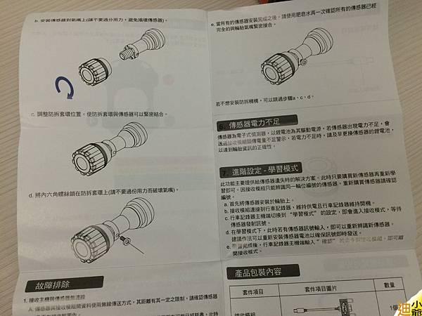 Mio mivue 6系列 TPMS胎壓偵測器配件-7