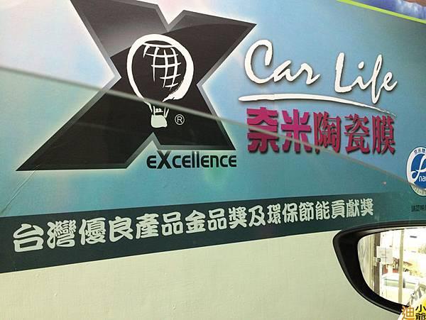 Car life 隔熱紙 X-35 -12