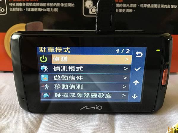 Mio Mivue 688D 前後雙鏡頭 行車紀錄器開箱-26