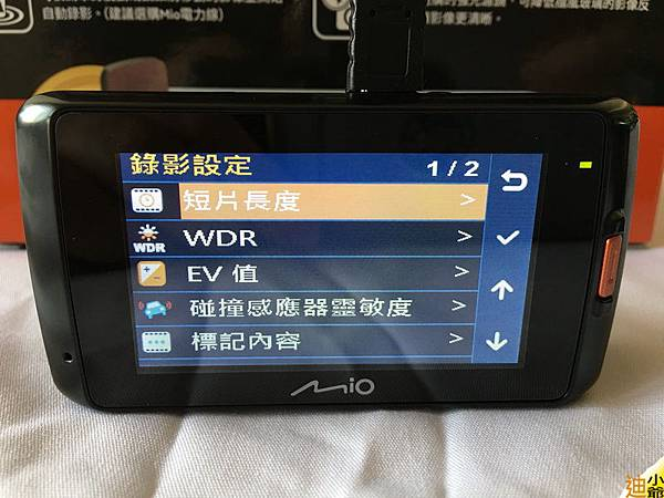 Mio Mivue 688D 前後雙鏡頭 行車紀錄器開箱-28