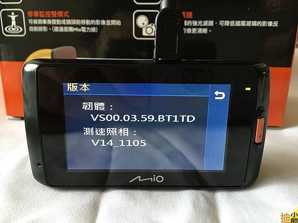 Mio Mivue 688D 前後雙鏡頭 行車紀錄器開箱-33