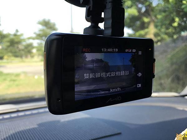 Mio Mivue 688D 前後雙鏡頭 行車紀錄器開箱-39