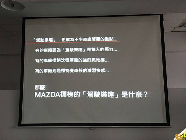 2015 Mazda Day 車主日 @ 大鵬灣-11