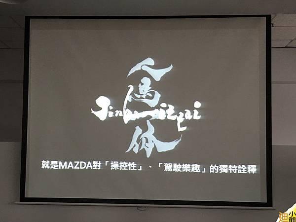 2015 Mazda Day 車主日 @ 大鵬灣-12