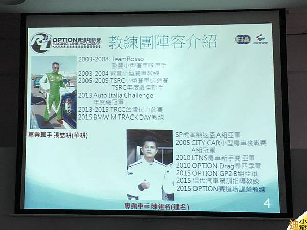 2015 Mazda Day 車主日 @ 大鵬灣-24