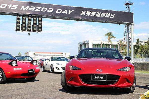2015 Mazda Day 車主日 @ 大鵬灣-32