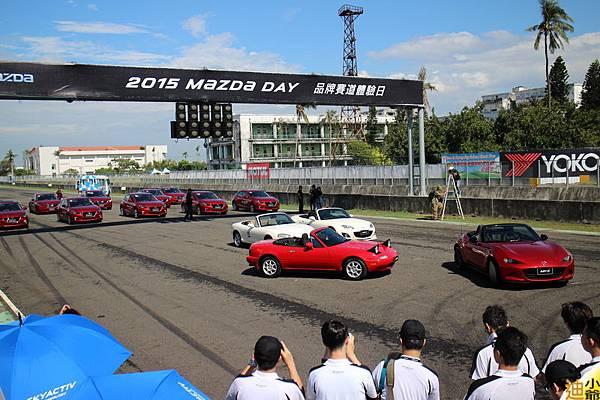 2015 Mazda Day 車主日 @ 大鵬灣-34