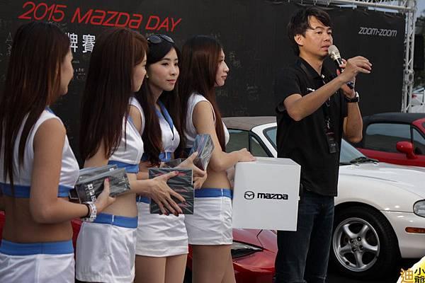2015 Mazda Day 車主日 @ 大鵬灣-48