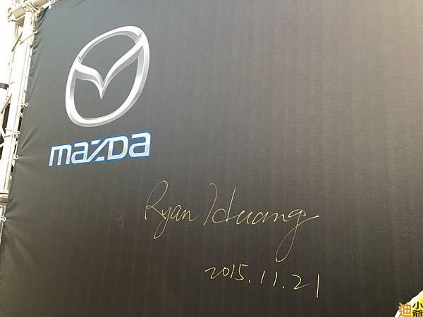 2015 Mazda Day 車主日 @ 大鵬灣-50