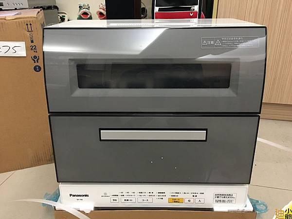 Panasonic NP-TR8-H 洗碗機-003