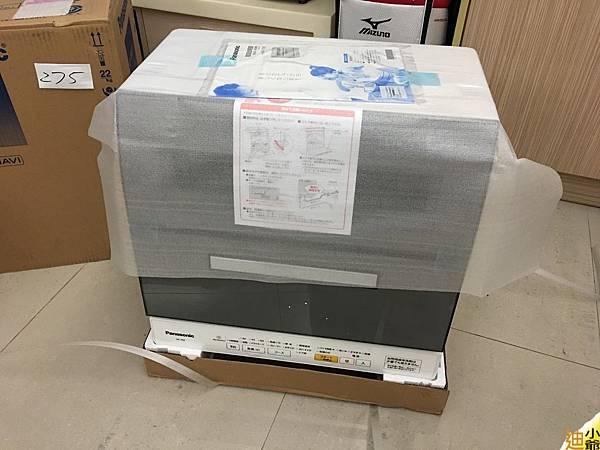 Panasonic NP-TR8-H 洗碗機-002