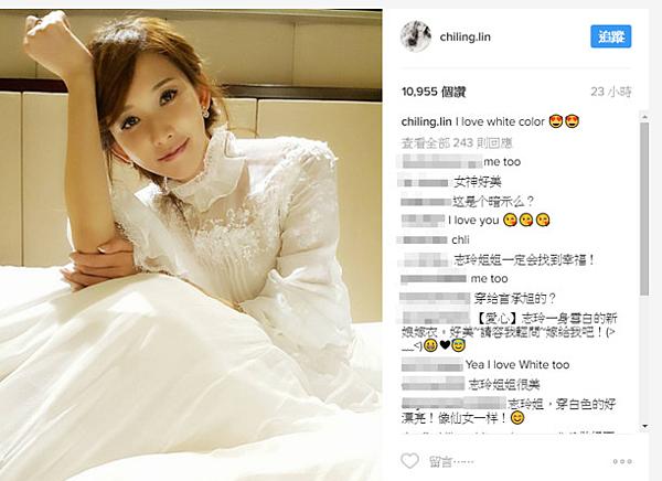 林志玲驚爆「峇里島祕婚」言承旭 傳早已訂做婚紗!|天下現金網|天下運動網