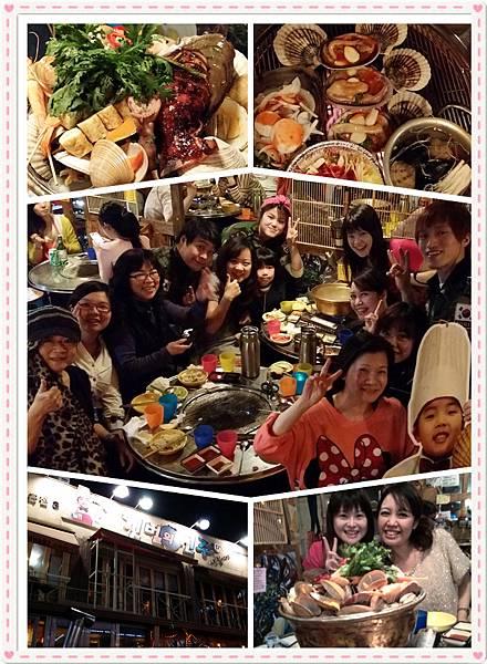 4海鮮晚餐.jpg