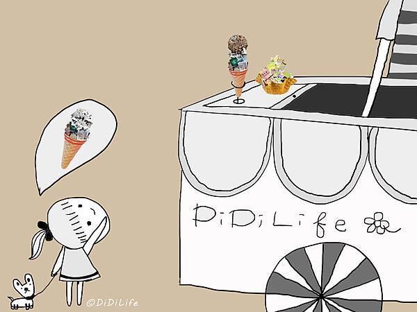 01冰淇淋製造機_LOGO