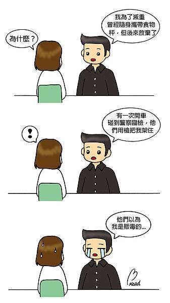 [病人的奇遇記]