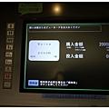 P1460539.jpg