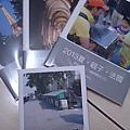 2013-08-29 06.07.11.jpg