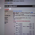 2013-11-03 12.09.09.jpg