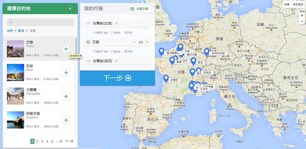 螢幕截圖 2015-12-13 10.48.32.png