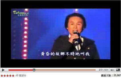 解嚴20週年,禁歌演唱會-9-黃昏的故鄉-文夏