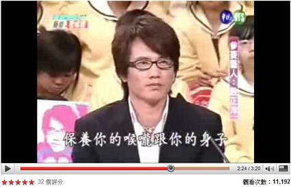 殷正洋@藝能歌喉戰 情深緣淺