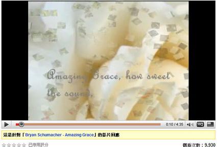 Amazing Grace w/ lyrics