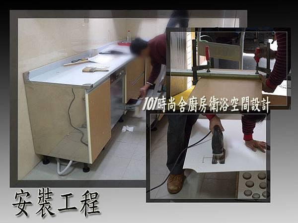 101時尚廚房設計 -09.jpg