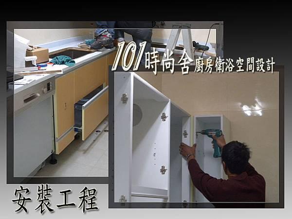 101時尚廚房設計 -08.jpg