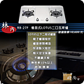RB-27F.png