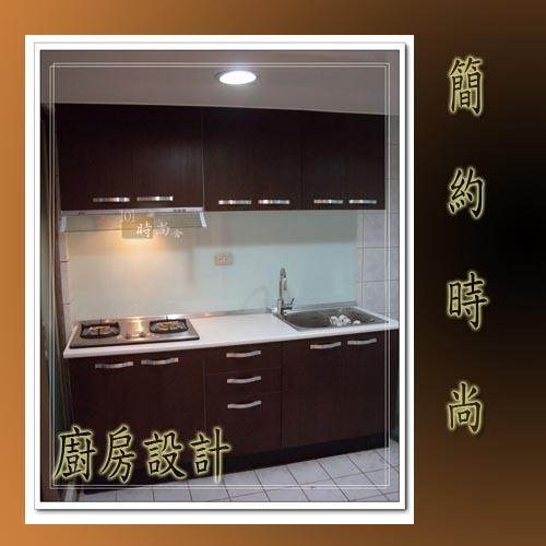 廚房設計-04.jpg