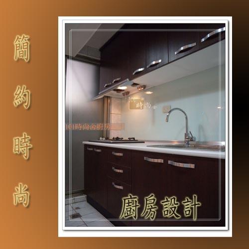 廚房設計-03.jpg