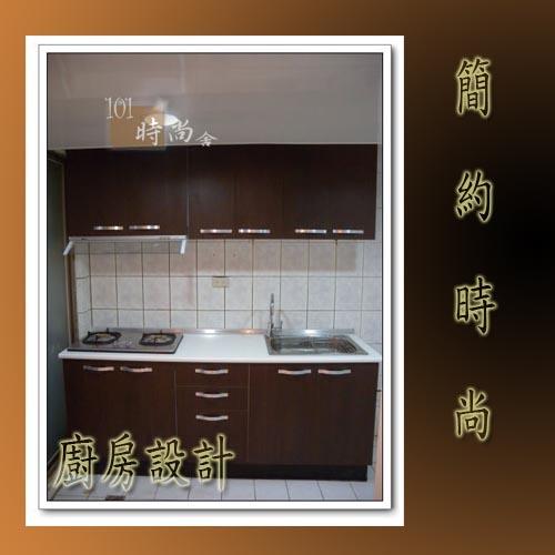 廚房設計-02.jpg