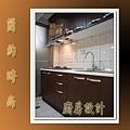 廚房設計-01.jpg